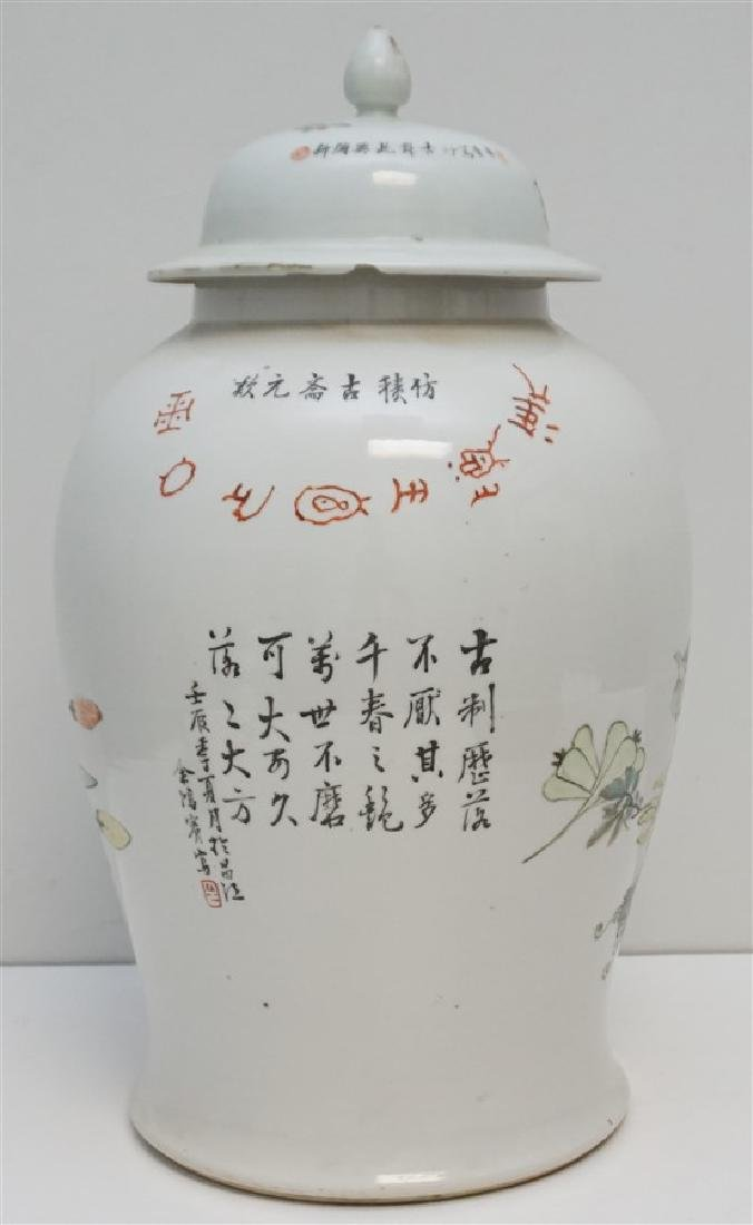 LARGE ANTIQUE CHINESE FAMILLE ROSE JAR - 6