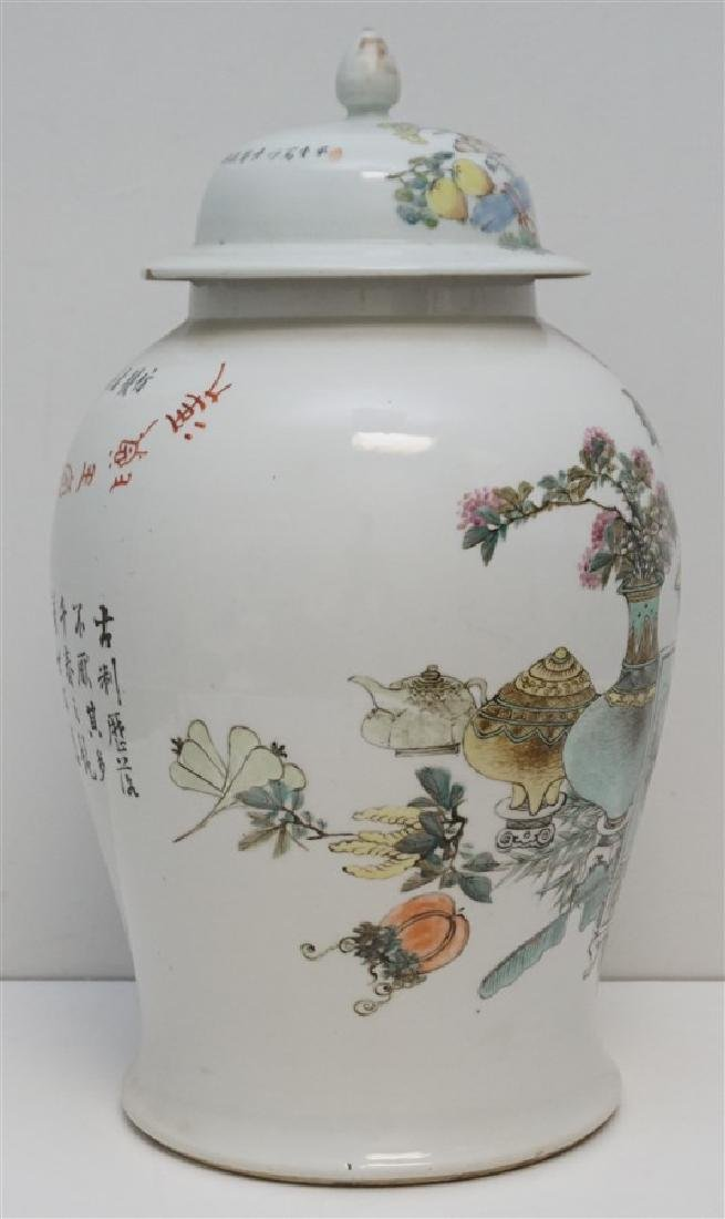 LARGE ANTIQUE CHINESE FAMILLE ROSE JAR - 9