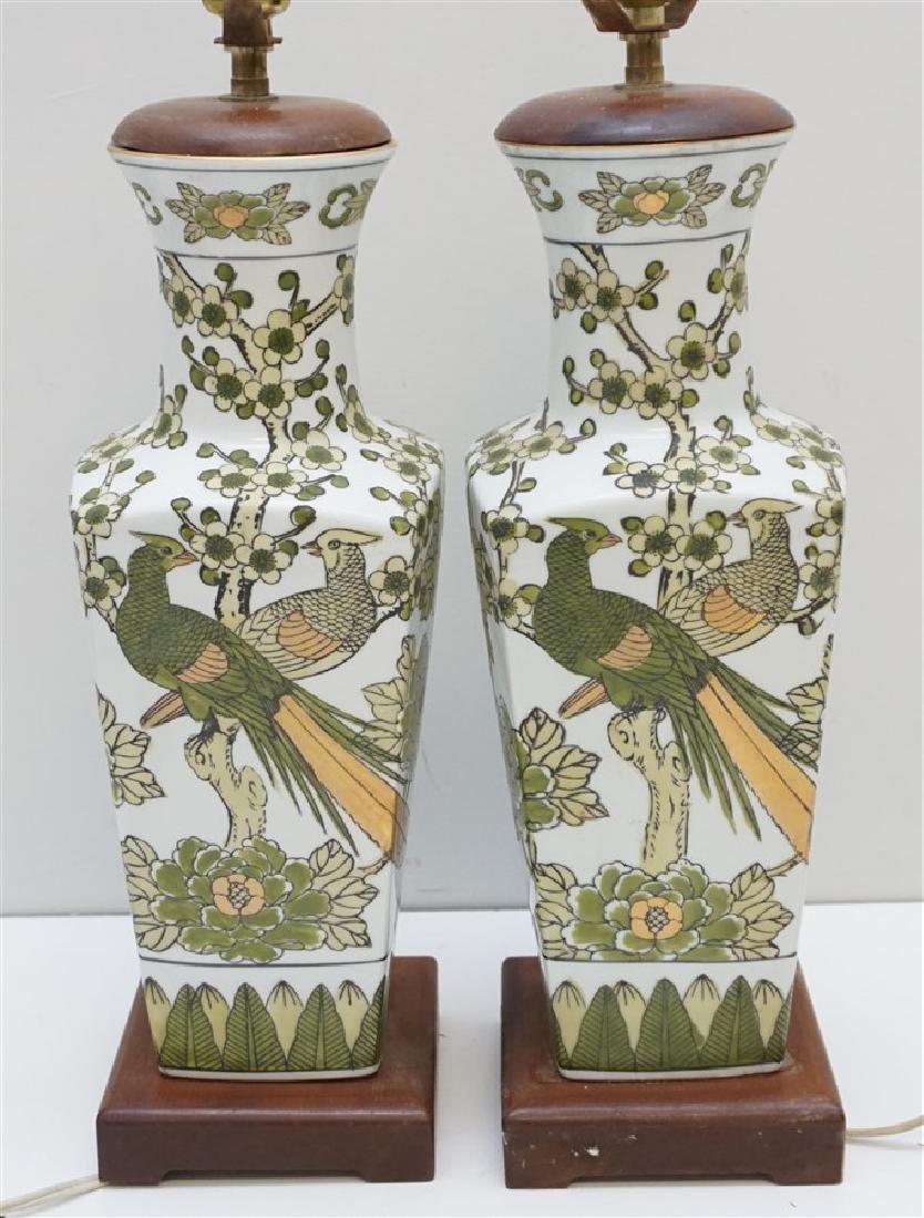 PAIR CHINESE PORCELAIN PHEASANT LAMPS