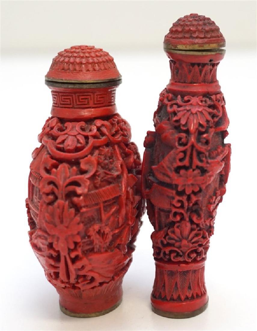 2 CHINESE CINNABAR SNUFF BOTTLES - 5