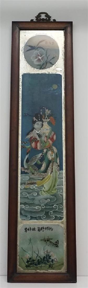 19TH c CHINESE EXPORT REVERSE PAINTING ON GLASS