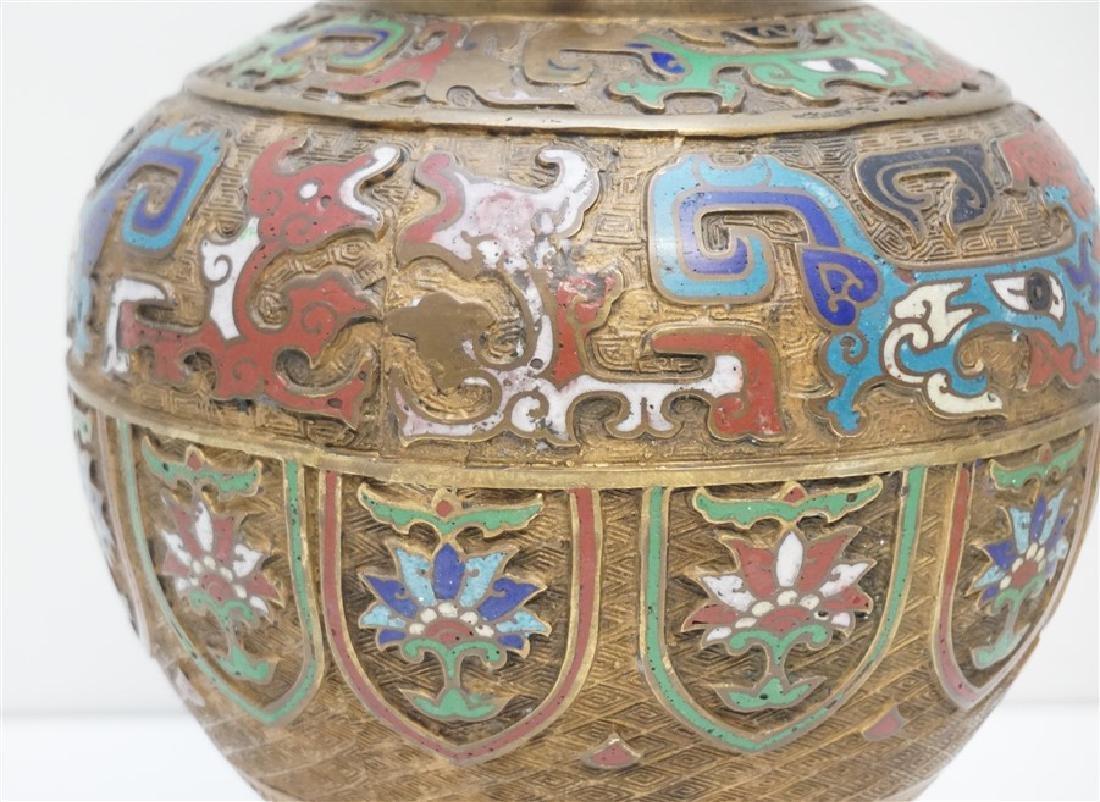 JAPANESE BRONZE CHAMPLEVE LAMP - 5