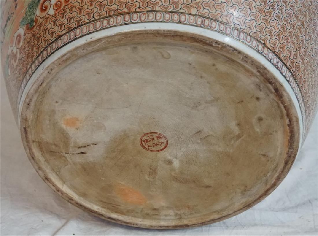 LARGE CHINESE EXPORT HUNT FISH BOWLS - 10