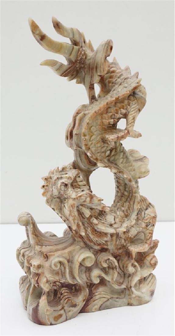 LARGE INTRICATE CARVED JADE DRAGON - 2