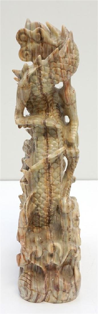 LARGE INTRICATE CARVED JADE DRAGON - 7