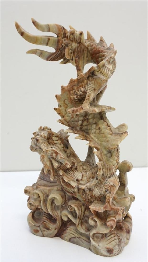 LARGE INTRICATE CARVED JADE DRAGON - 8