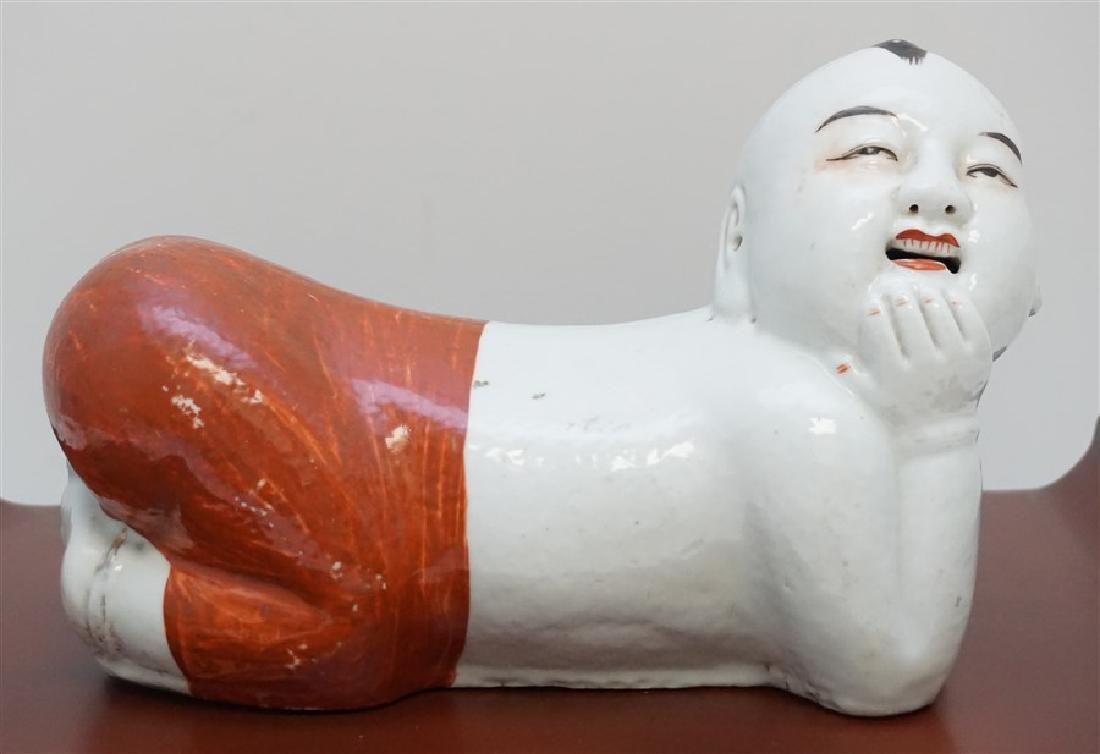 CHINESE BABY FORM PILLOW - KUANG HSU