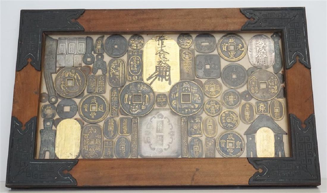 FRAMED LARGE GROUP JAPANESE COINS
