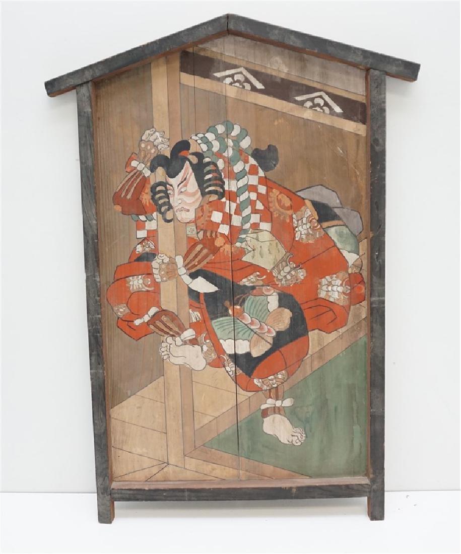 JAPANESE KAGEKIYO KABUKI THEATER SIGN