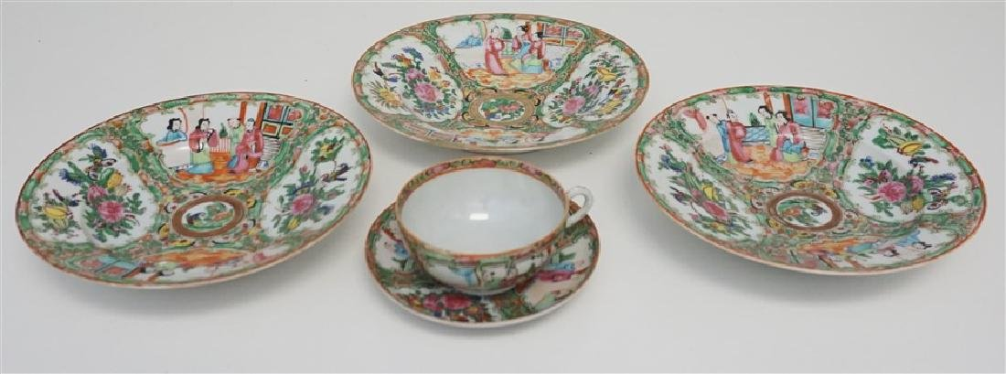 4 PC ROSE MEDALLION BOWLS & CUP