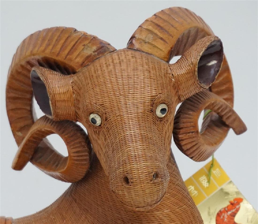 LARGE PLAITED BAMBOO GOAT / RAM BOX - 2