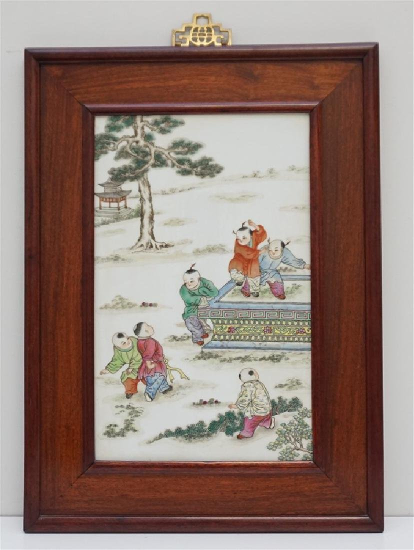 CHINESE PORCELAIN PAINTED PLAQUE