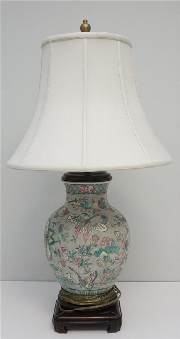 VINTAGE PORCELAIN GINGER JAR LAMP