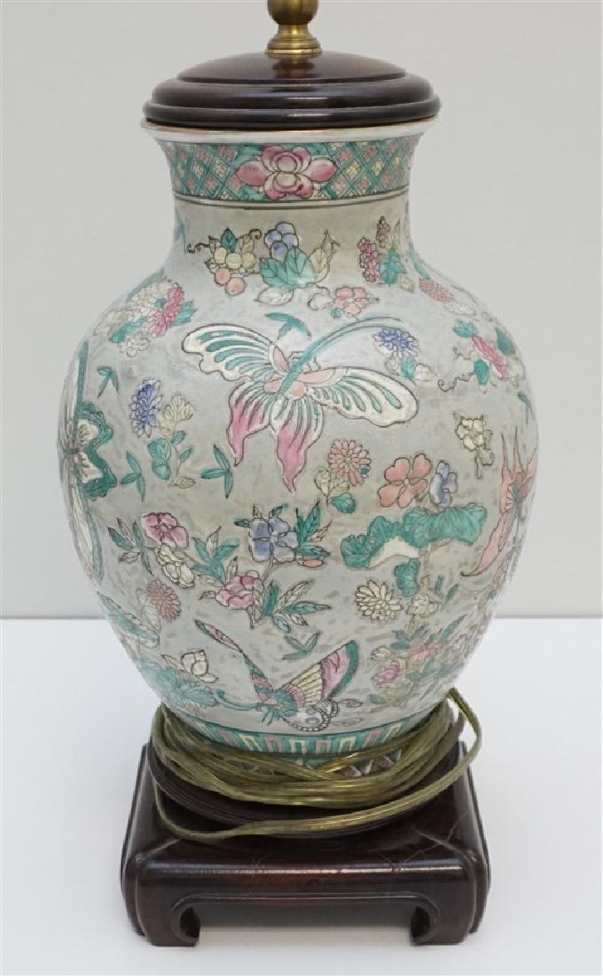 VINTAGE PORCELAIN GINGER JAR LAMP - 2
