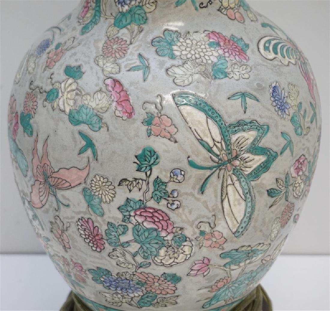 VINTAGE PORCELAIN GINGER JAR LAMP - 3