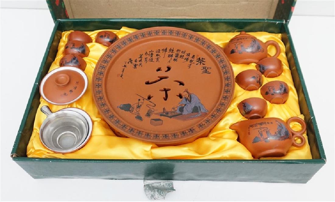 ZISHA YIXING TEA SET FOR 8