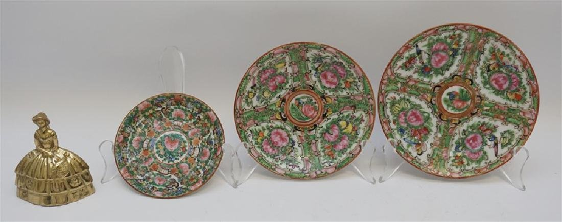 15 PC CHINESE EXPORT ROSE CANTON PLATES - 10