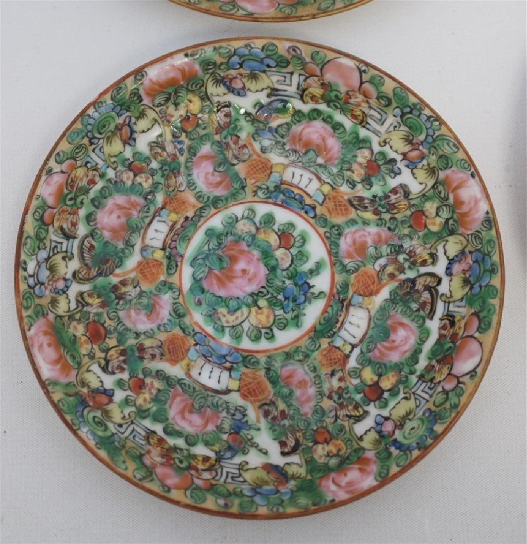 15 PC CHINESE EXPORT ROSE CANTON PLATES - 5