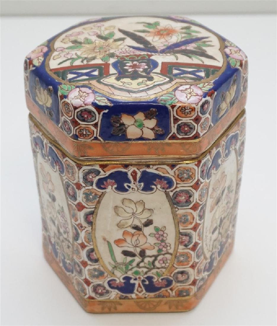 CHINESE HEXAGONAL TEA CONTAINER