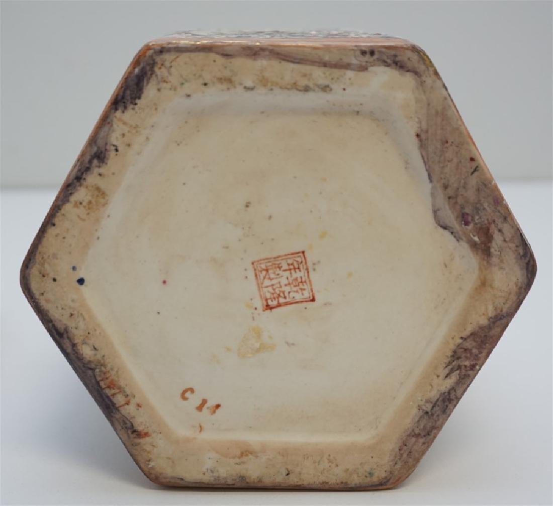 CHINESE HEXAGONAL TEA CONTAINER - 9