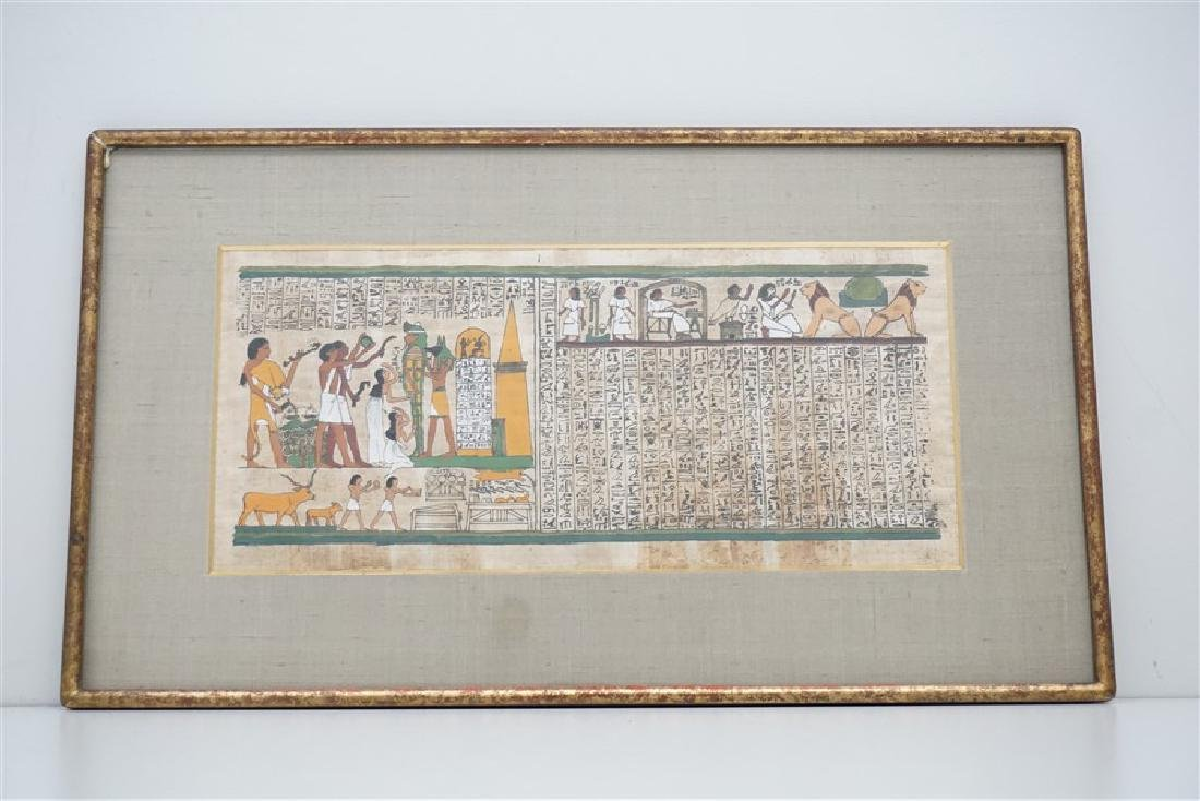 FRAMED EGYPTIAN PAPYRUS FUNERARY PAINTING