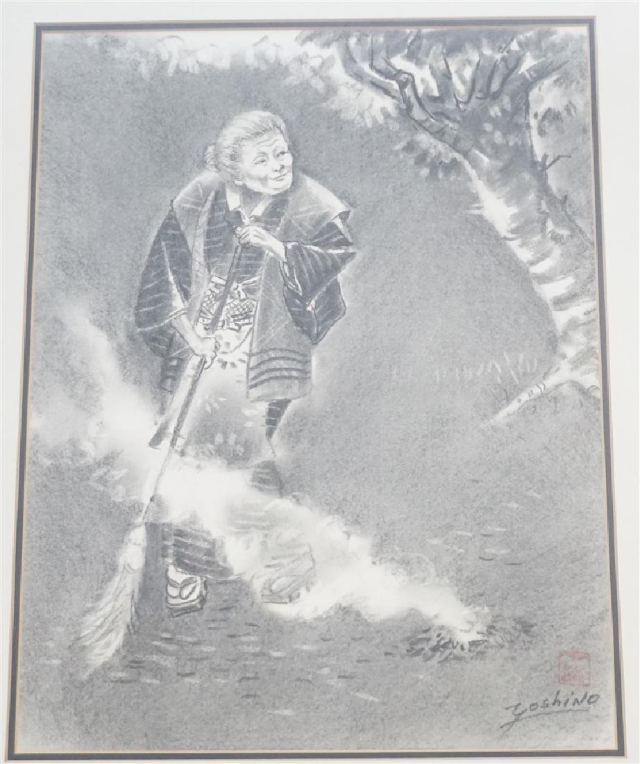 PAIR MID CENTURY JAPANESE YOSHINO CHARCOALS - 2