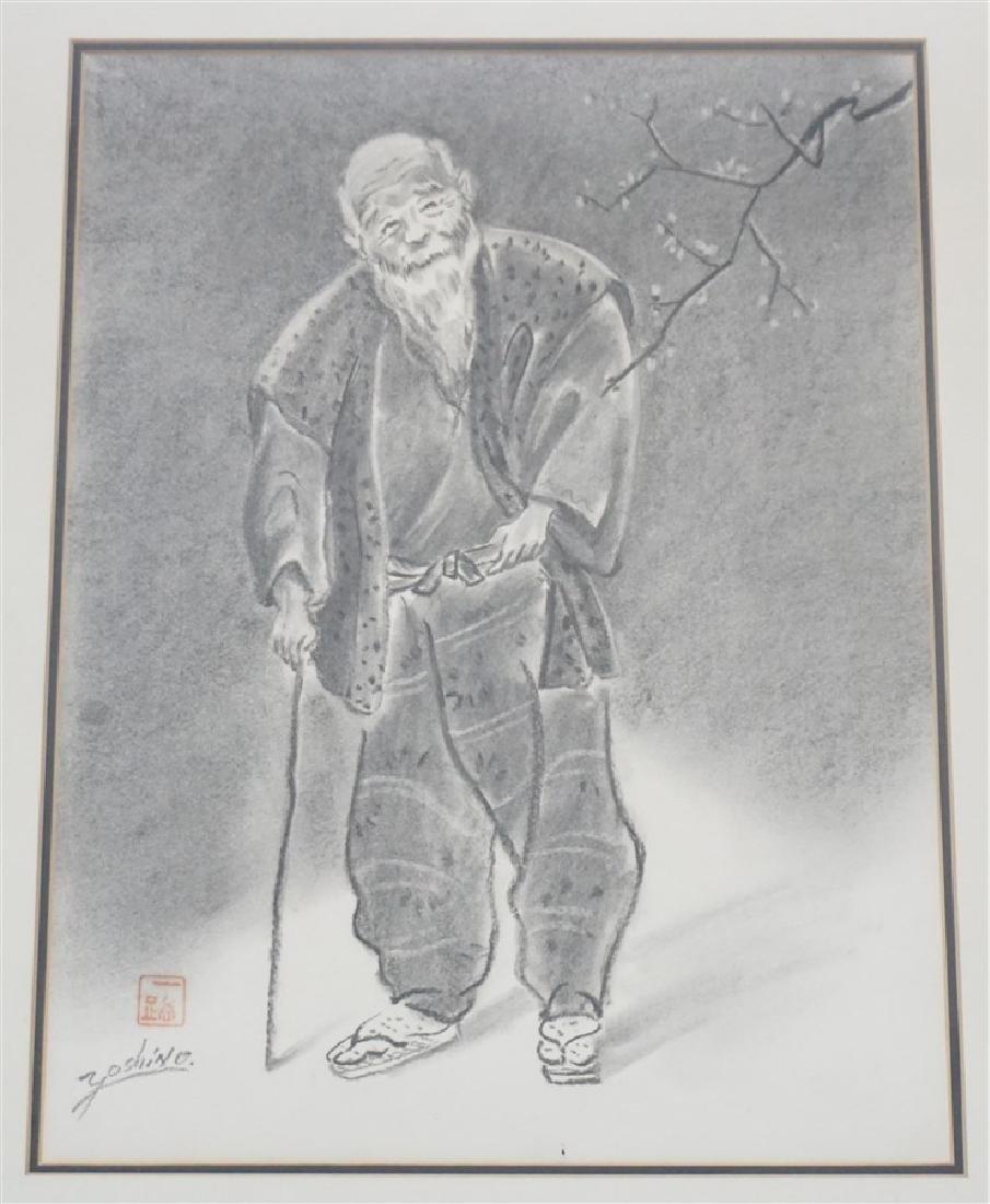 PAIR MID CENTURY JAPANESE YOSHINO CHARCOALS - 3