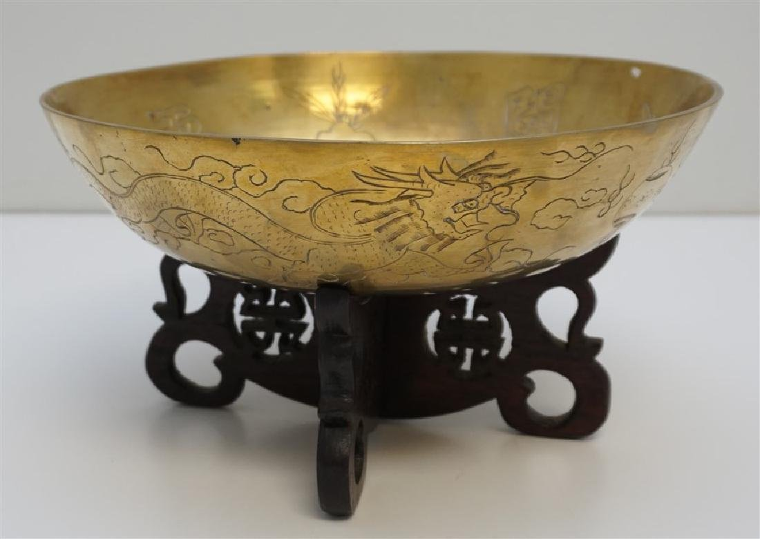 CHINESE BRASS DRAGON DECORATED BOWL