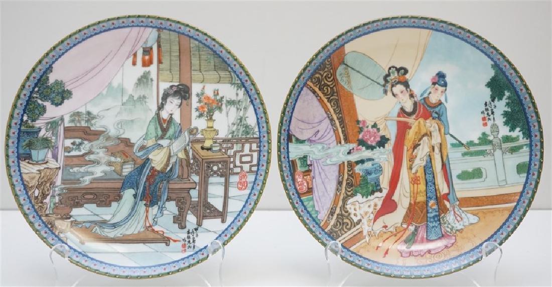 2 CHINESE PORCELAIN ZHAO HUIMIN PLATES