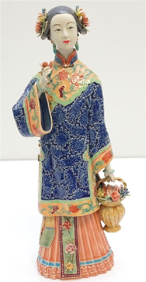 CHINESE PORCELAIN IMPERIAL COURT MAIDEN