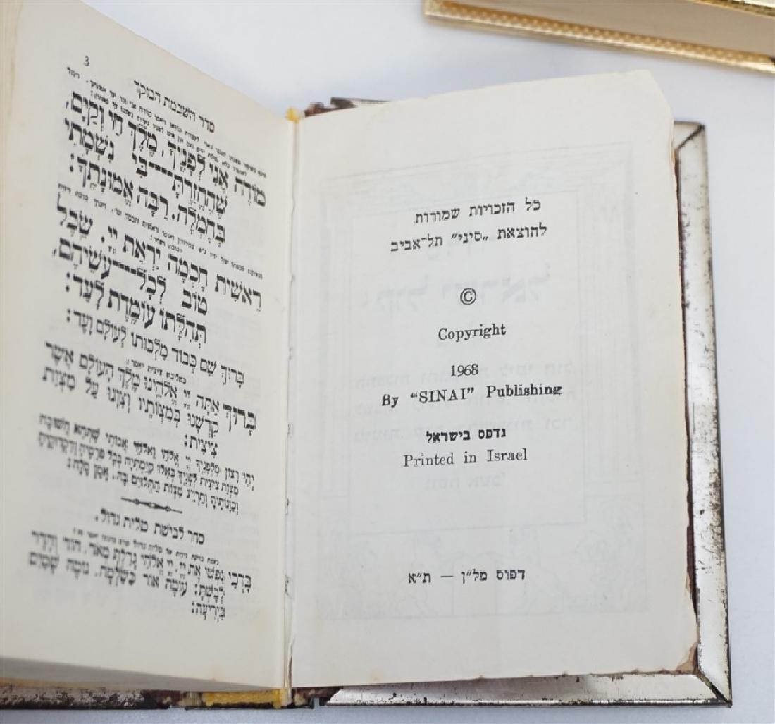2 VINTAGE TANAKH JEWISH BIBLES - 5