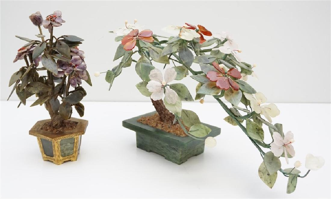 PAIR MID CENTURY CHINESE JADE TREES