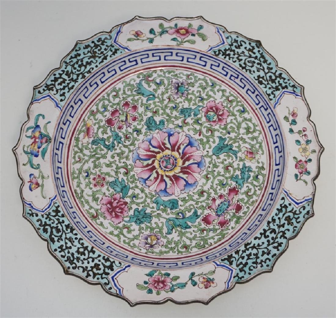 18th c CHINESE EXPORT ENAMEL PLATE
