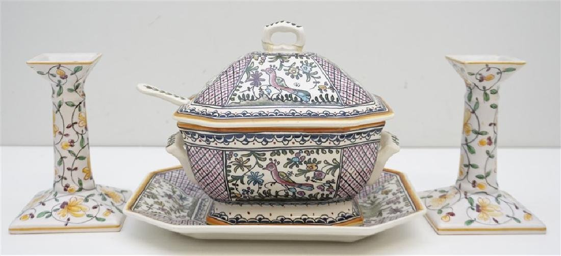 3 PC HAND PAINTED PORTUGAL TUREEN +
