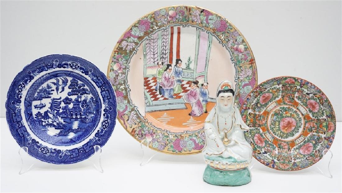 4 PC CHINESE PORCELAIN - ROSE CANTON+
