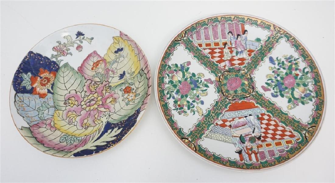 2 CHINESE TOBACCO LEAF & ROSE MEDALLION