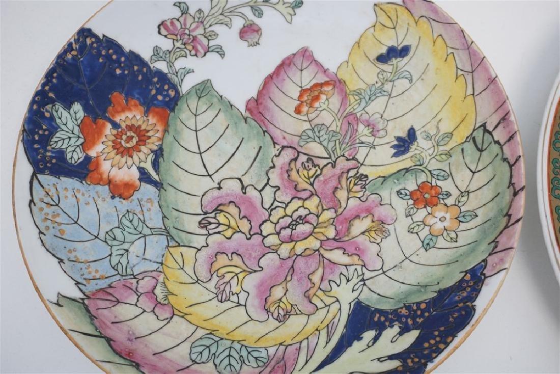 2 CHINESE TOBACCO LEAF & ROSE MEDALLION - 4