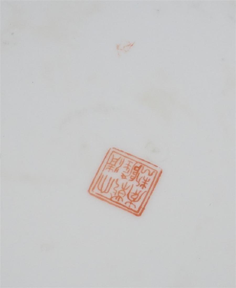 2 CHINESE TOBACCO LEAF & ROSE MEDALLION - 7
