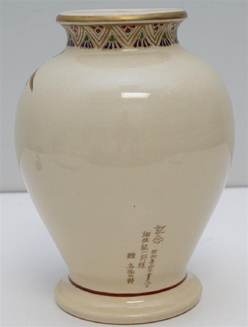 MEIJI ERA JAPANESE SATSUMA VASE - 5