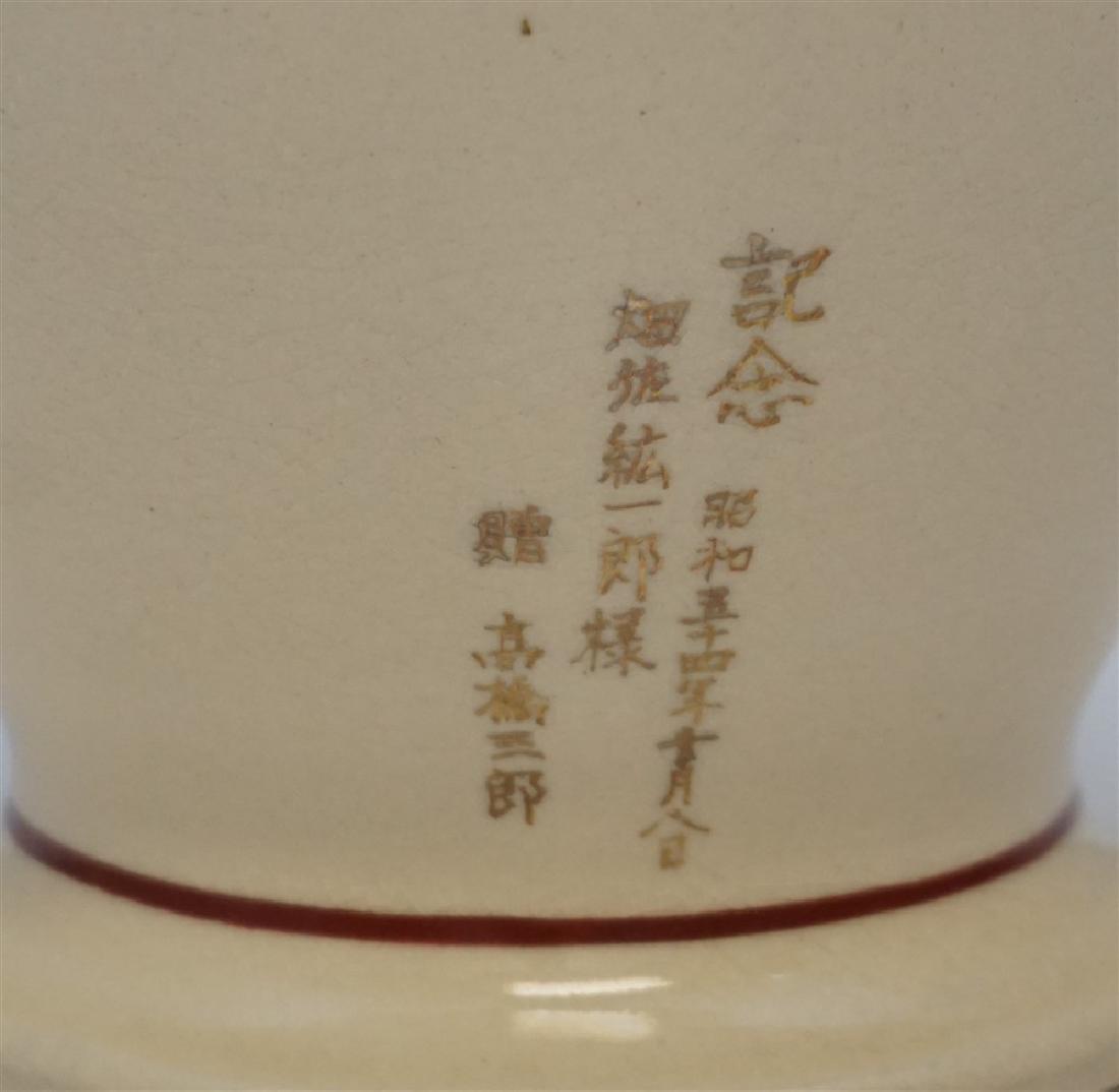 MEIJI ERA JAPANESE SATSUMA VASE - 6