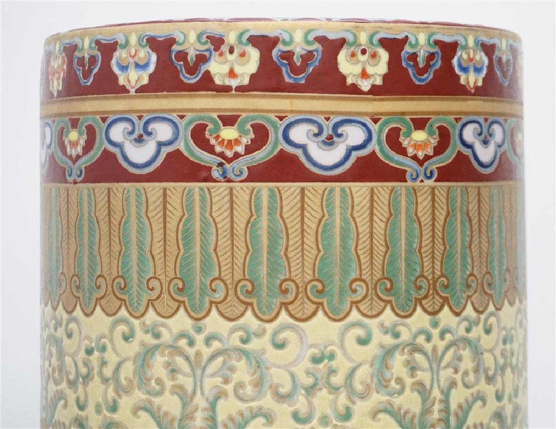 CHINESE PORCELAIN UMBRELLA STAND - 2
