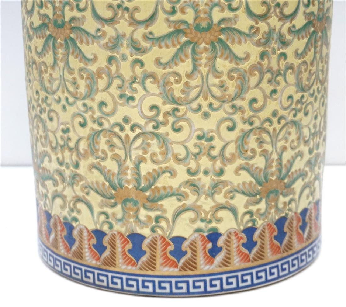 CHINESE PORCELAIN UMBRELLA STAND - 3