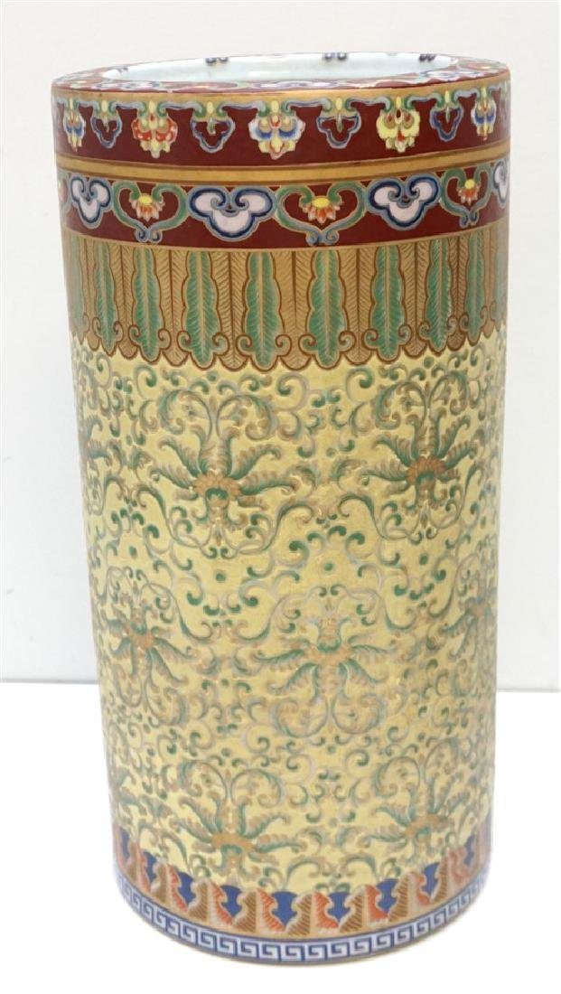 CHINESE PORCELAIN UMBRELLA STAND - 5