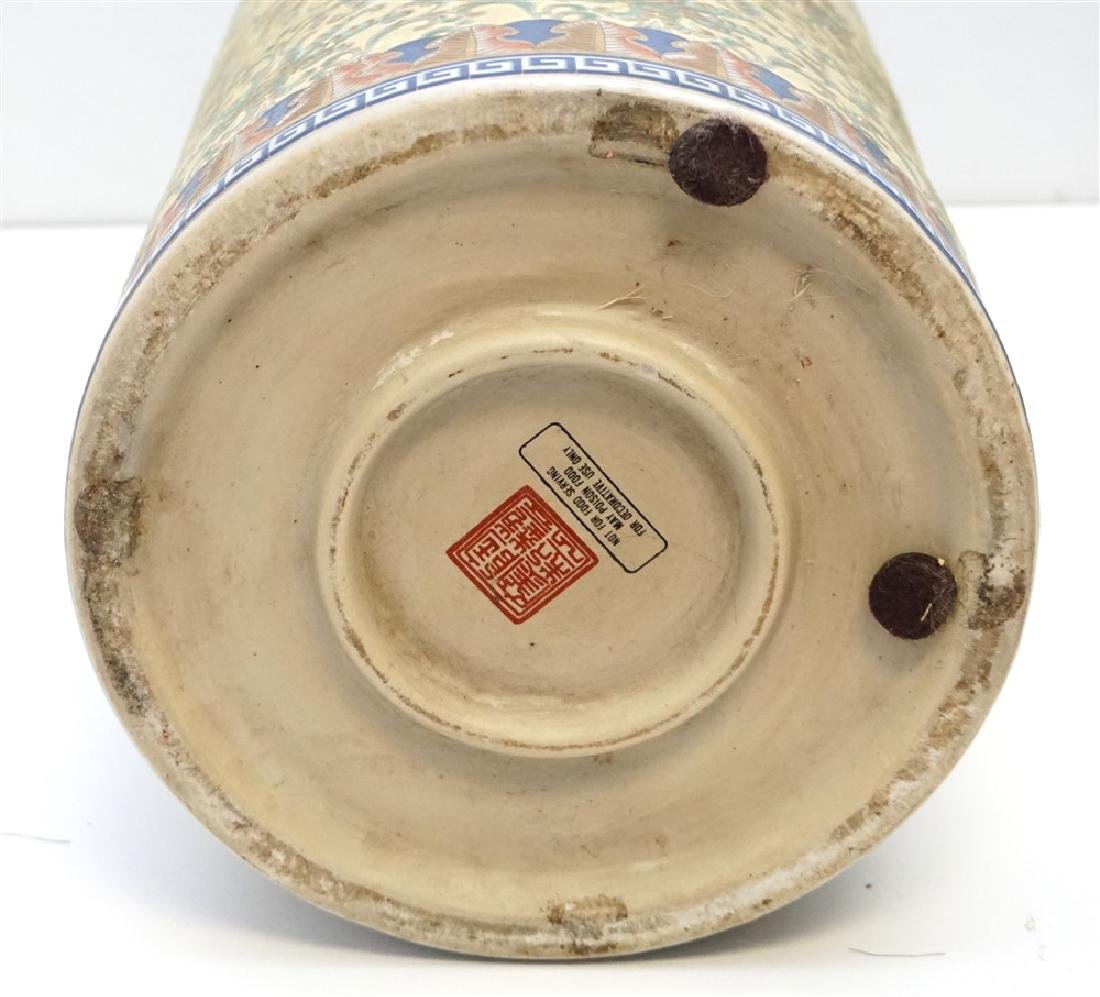 CHINESE PORCELAIN UMBRELLA STAND - 7