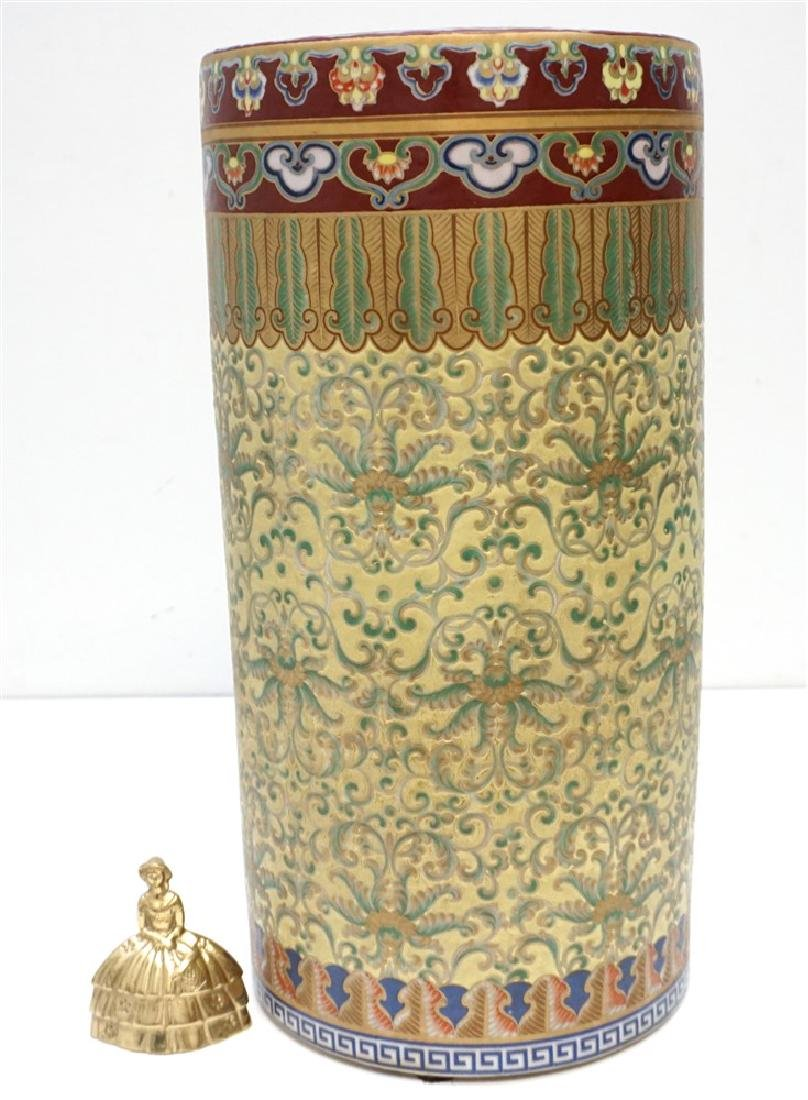 CHINESE PORCELAIN UMBRELLA STAND - 8