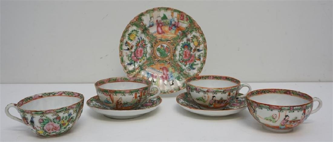 7 PIECE ROSE MEDALLION CUPS - PLATE - SAUCERS