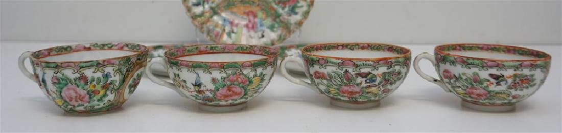 7 PIECE ROSE MEDALLION CUPS - PLATE - SAUCERS - 5