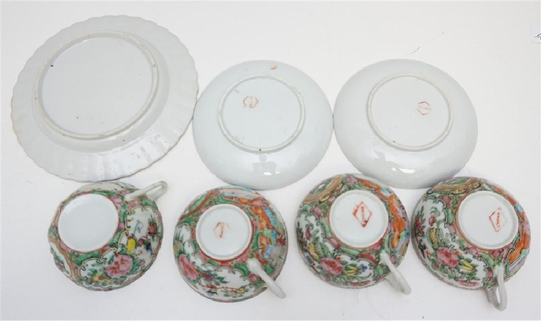7 PIECE ROSE MEDALLION CUPS - PLATE - SAUCERS - 9