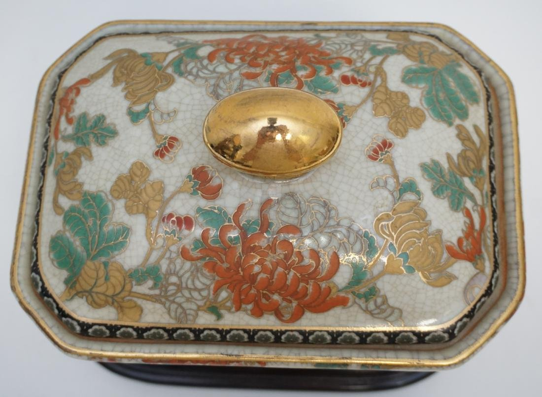 CHINESE EXPORT PORCELAIN COVERED TUREEN - 2