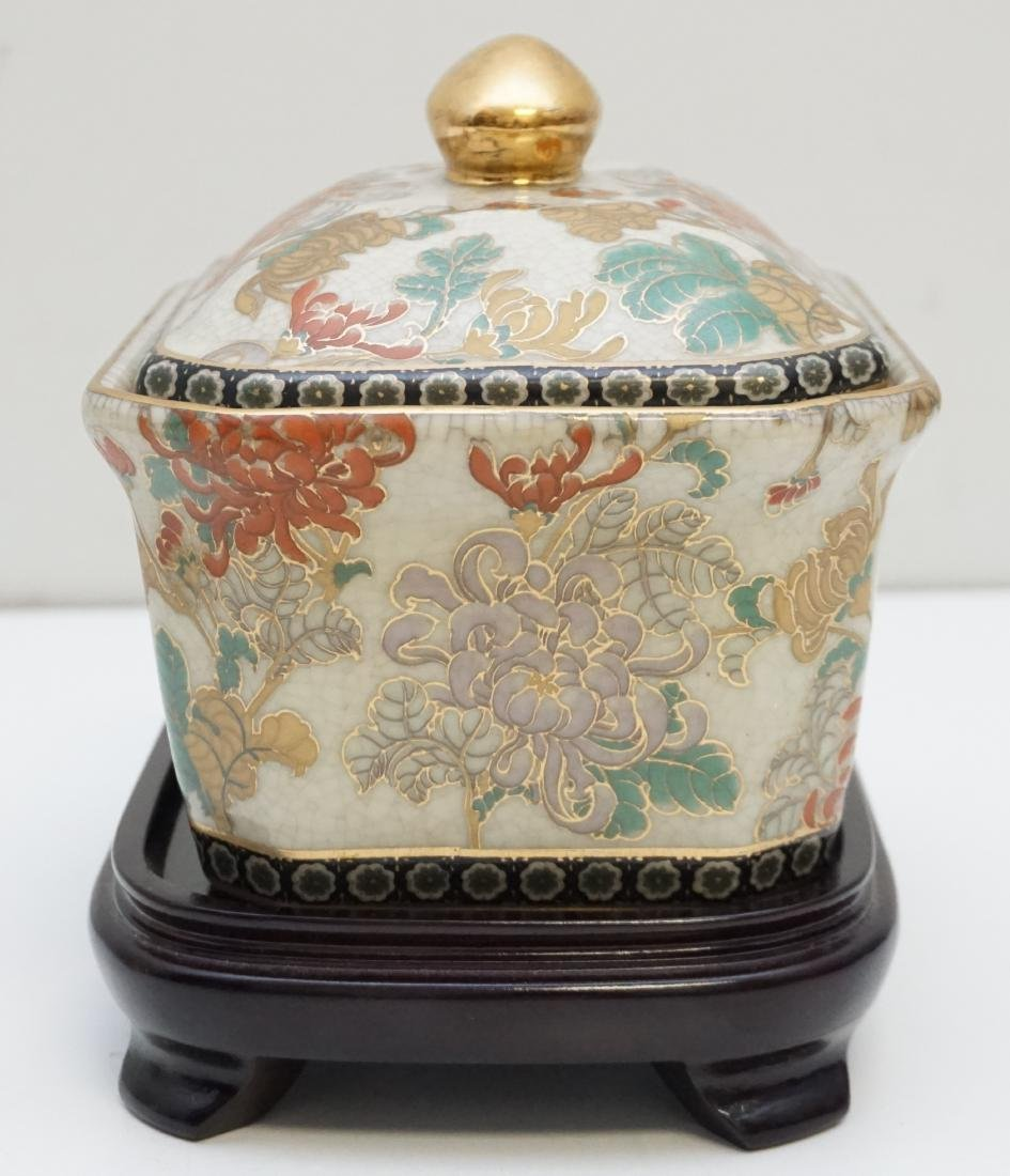 CHINESE EXPORT PORCELAIN COVERED TUREEN - 5